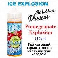 Жидкость Malasian Dream ICE - Pomegranate Explosion 120 мл