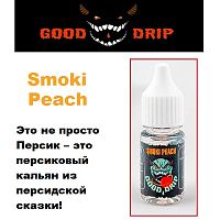 Ароматизатор Gooddrip - Smoki Peach