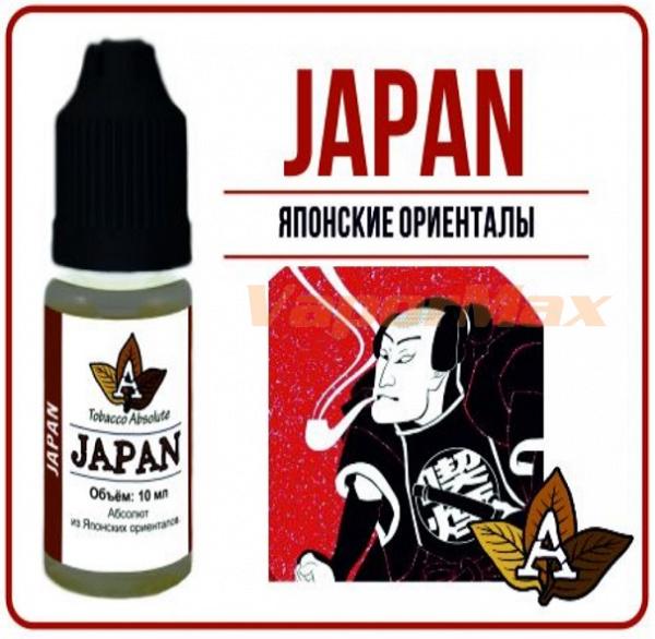 Жидкость для электронные сигареты купить в москве купить электронные сигареты в атырау
