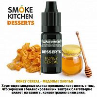 Ароматизатор Smoke Kitchen Desserts - Honey Cereal (Медовые хлопья)