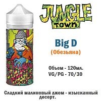 Жидкость Jungle Town - Big D (Обезьяна) (120мл)