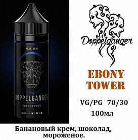 Жидкость Doppelganger - Ebony Tower