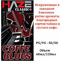Жидкость HAZE Classic PLUS - Coffe Blues.