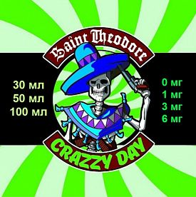 "Жидкость Saint Theodore ""Crazzy day"""