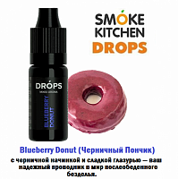Ароматизатор Smoke Kitchen Drops - Blueberry Donut (Черничный Пончик)