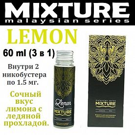 Жидкость Mixture - Lemon 60ml 60ml (3 в 1)