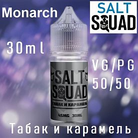 Жидкость Squad salt - Monarch (Табак и карамель)