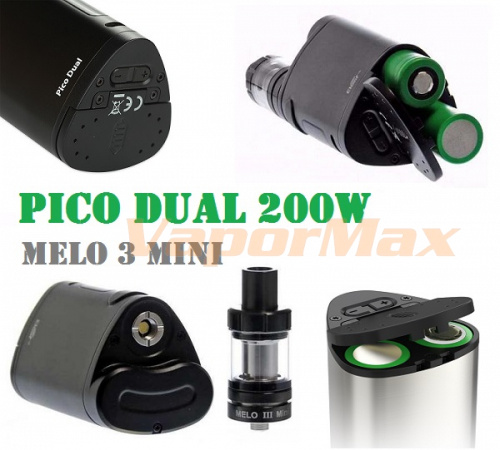 Eleaf Pico Dual 200W TC Full Kit (оригинал)