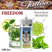 Atmose Tattoo - Freedom (100мл)