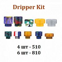 Dripper Kit