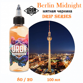 "Жидкость URBN DRIP SERIES ""Berlin Midnight"" 100 мл"