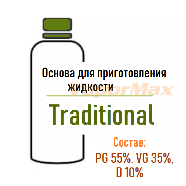 Купить основу для электронных сигарет в москве магазины табачных изделий в уфе