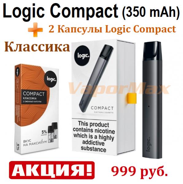 Купить электронную сигарету в москве по акции ооо оптовая торговля табачными изделиями