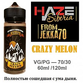 Жидкость Haze Siberia - Crazy Melon