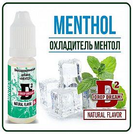 Купить в москве ароматизаторы для электронных сигарет жевательный табак опт