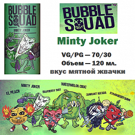 Жидкость Bubble squad - Minty Joker (120мл)
