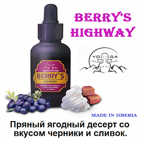 "Жидкость YOGA ""Berry's Highway"""