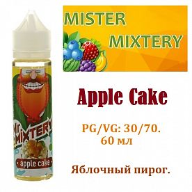 Жидкость Mister Mixtery -  Apple Cake (60мл)