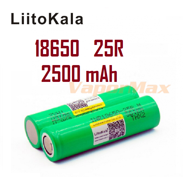 аккумуляторы для электронных сигарет 18650 купить в москве