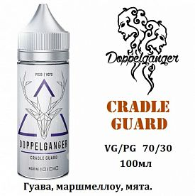 Жидкость Doppelganger - Cradle Guard