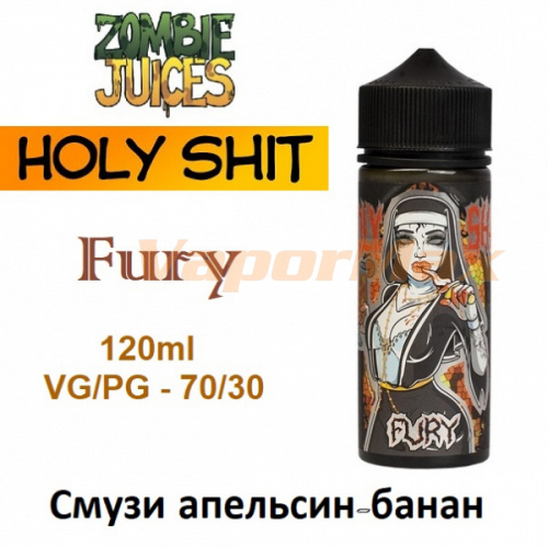 Жидкость Holy Shit - Fury (120ml)