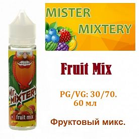 Жидкость Mister Mixtery - Fruit Mix (60мл)