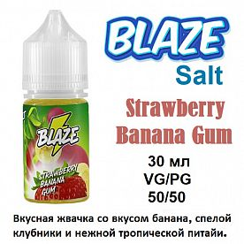 Жидкость Blaze Salt - Strawberry Banana Gum (30мл)
