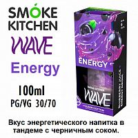 Жидкость Smoke Kitchen Wave - Energy (100мл)