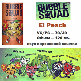 Жидкость Bubble squad - El Peach  (120мл)