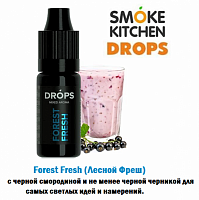 Ароматизатор Smoke Kitchen Drops - Forest Fresh (Лесной Фреш)
