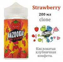 Жидкость Bazooka Sour Straws - Strawberry  (clone, 200мл)