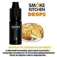 Ароматизатор Smoke Kitchen Drops - American Pie (Американский Пирог)