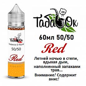 Табачок ру заказать сигареты житан сигареты купить