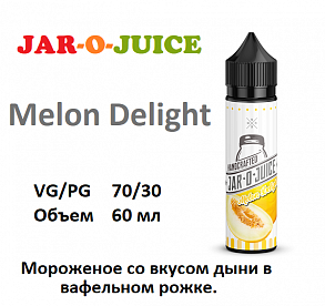 Жидкость JAR-O-JUICE - Melon Delight (60 мл)
