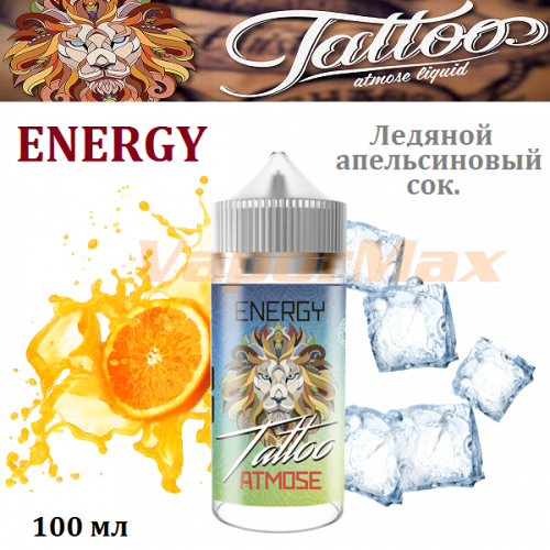 Atmose Tattoo - Energy (100мл)