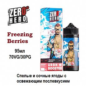 Жидкость Zero Hero - Freezing Berries (95мл)