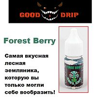 Ароматизатор Gooddrip - Forest Berry