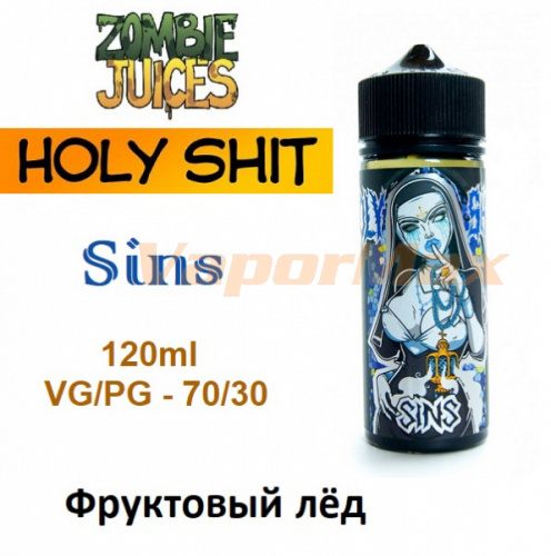 Жидкость Holy Shit - Sins (120ml)